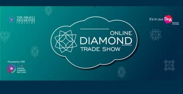 תערוכת יהלומים בלגיה ישראל