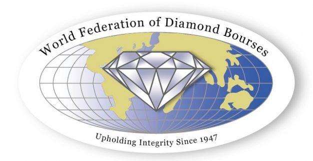 לוגו הפדרציה העולמית של בורסות היהלומים