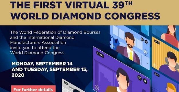 קונגרס יהלומים אונליין WFDB