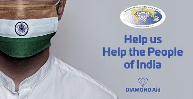 קמפיין קורונה הודו יהלומים