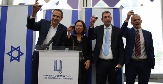 יריד יהלומים כחול לבן בבורסת היהלומים הישראלית